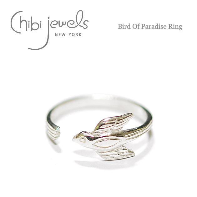 【再入荷】≪chibi jewels≫ チビジュエルズ鳥 バードモチーフ シルバーC型リング 指輪 Bird Of Paradise Ring (Silver)【レディース】【楽ギフ_包装】