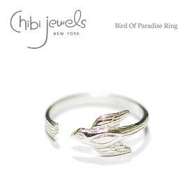 【再入荷】【リング&ブレス 今だけ10%OFF】≪chibi jewels≫ チビジュエルズ鳥 バードモチーフ シルバーC型リング 指輪 Bird Of Paradise Ring (Silver)【レディース】 ワンマイルコーデ