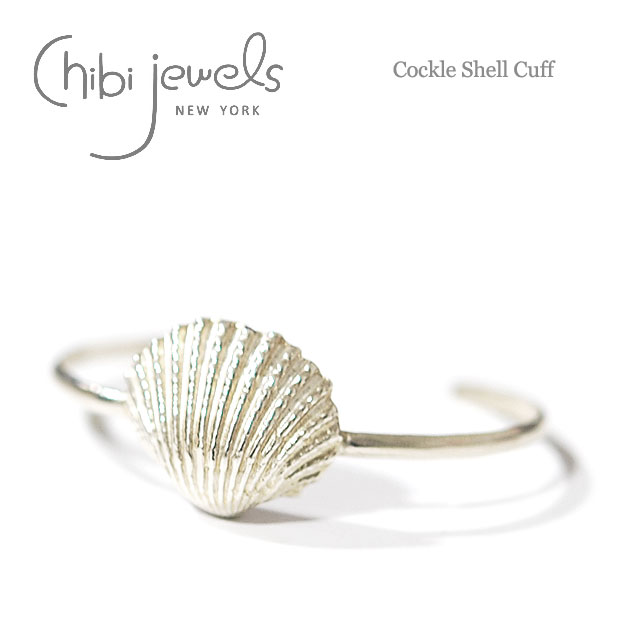 【再入荷】≪chibi jewels≫ チビジュエルズ貝がらシェルモチーフ C型バングル Cockle Shell Cuff Bangle (Silver)【レディース】【楽ギフ_包装】