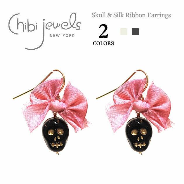 【再入荷】★【ピアス全品2点以上で20%OFF】≪chibi jewels≫ チビジュエルズ全2色 スカル&シルクリボン ピアス Skull and Silk Ribbon Earrings (Gold)【レディース】【楽ギフ_包装】