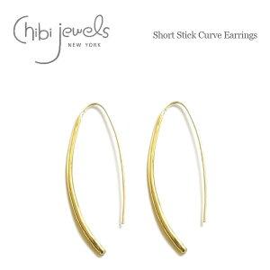 【待望の最新作】【全品10%OFFクーポン配布中】≪chibi jewels≫ チビジュエルズショート ゴールド カーブ ピアス Short Stick Curve Earrings (Gold)【レディース】【母の日】【プレゼント ラッピング
