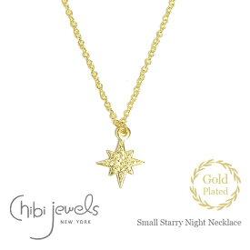 【予約販売 10月入荷】≪chibi jewels≫ チビジュエルズスモール 星 モチーフ ネックレス ゴールド 14金仕上げ Small Starry Night Necklace (Gold)【レディース】【楽ギフ_包装】