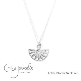 ≪chibi jewels≫ チビジュエルズロータス ブロッサム フラワー ネックレス シルバー SV925 Lotus Bloom Necklace (Silver)【レディース】 ワンマイルコーデ