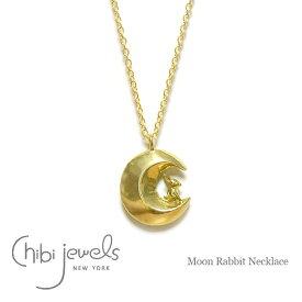 ★【在庫1点セール 70%OFF】≪chibi jewels≫ チビジュエルズ月 ムーン うさぎ ラビット ネックレス ゴールド Moon Rabbit Necklace (Gold)【レディース】 ワンマイルコーデ