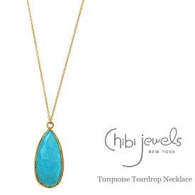 【再入荷】≪chibi jewels≫ チビジュエルズ天然石ターコイズ ティアドロップ ネックレス Turquoise Teardrop Necklace (Gold)【レディース】