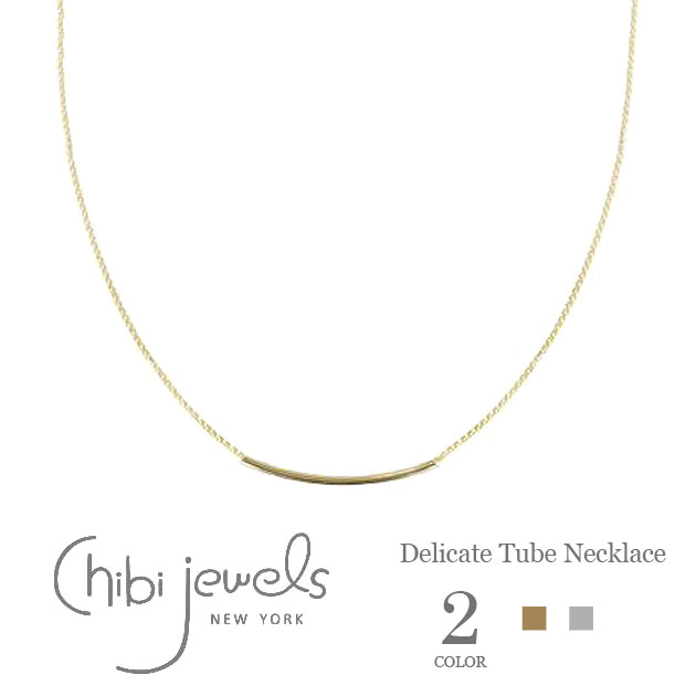 ≪chibi jewels≫ チビジュエルズ全2色 チューブ チェーンネックレス Delicate Tube Necklace (Gold/Silver)【レディース】【楽ギフ_包装】