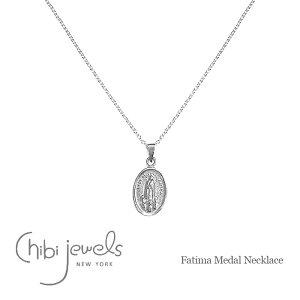 【再入荷】【CLASSY 雑誌掲載】≪chibi jewels≫ チビジュエルズファティマの聖母 シルバー コインネックレス メダル メダイ コイン ロザリオ ネックレス Fatima Medal Necklace (Silver)【レディース】