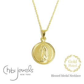 【再入荷】≪chibi jewels≫ チビジュエルズ聖母マリア コインネックレス メダル サークル ネックレス メダイ ロザリオ ゴールド 14金仕上げ Blessed Medal Necklace (Gold)【レディース】 ワンマイルコーデ
