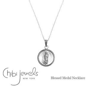 ≪chibi jewels≫ チビジュエルズ聖母マリア シルバー コインネックレス メダル サークル ネックレス メダイ コイン ロザリオ Blessed Medal Necklace (Silver)【レディース】 ワンマイルコーデ