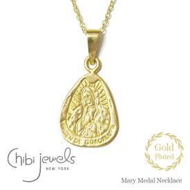 【再入荷】≪chibi jewels≫ チビジュエルズグアラルーペの聖母 メダル コインネックレス ゴールド 14金仕上げ メダイ コイン ロザリオ ネックレス Mary Medal Necklace (Gold)【レディース】 ワンマイルコーデ