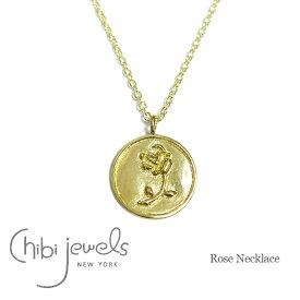 【再入荷】【GINZA 雑誌掲載】≪chibi jewels≫ チビジュエルズバラ 薔薇 コインネックレス メダリオン サークル ネックレス Rose Coin Necklace (Gold)【レディース】 ワンマイルコーデ
