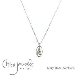 【再入荷】≪chibi jewels≫ チビジュエルズファティマの聖母 レリーフ シルバー コインネックレス メダル コイン メダイ ネックレス Fatima Coin Necklace (Silver)【レディース】 ワンマイルコーデ
