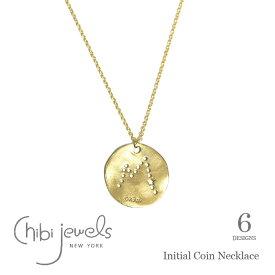 【再入荷】【スタイリストの大草直子さん愛用】≪chibi jewels≫ チビジュエルズ 星 イニシャル 型抜き スター ゴールド メダル ネックレス コイン Initial Coin Necklace (Gold)【レディース】