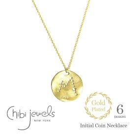 【再入荷】【スタイリストの大草直子さん愛用】≪chibi jewels≫ チビジュエルズ 星 イニシャル 型抜き スター コインネックレス メダル ゴールド ネックレス 14金仕上げ Initial Coin Necklace (Gold)【レディース】 ワンマイルコーデ