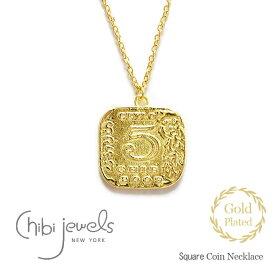 【待望の最新作】≪chibi jewels≫ チビジュエルズスクエア 四角 ナンバー コインネックレス メダル 正論コイン ネックレス ゴールド 14金仕上げ Square Coin Necklace (Gold)【レディース】 ワンマイルコーデ