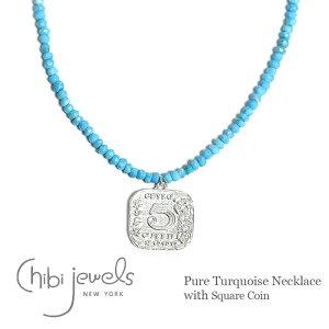 【待望の最新作】≪chibi jewels≫ チビジュエルズ スクエア 四角 ナンバー コインネックレス セイロンコイン 天然石 ターコイズ ネックレス (Silver)【レディース】