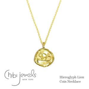【予約販売 4月入荷】≪chibi jewels≫ チビジュエルズエジプト ヒエログリフ ライオン モチーフ コインネックレス メダリオン ネックレス コイン Hieroglyph Lion Coin Necklace (Gold)【レディース】