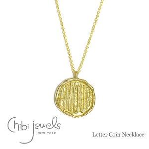 【待望の最新作】≪chibi jewels≫ チビジュエルズ AMOR アモーレ 文字 ロゴ コインネックレス メダリオン ネックレス コイン Letter Coin Necklace (Gold)【レディース】 ワンマイルコーデ