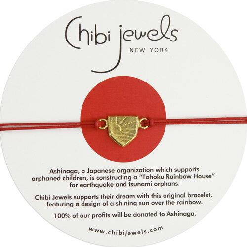 【東日本大震災 復興支援】【楽天ランキング1位獲得】≪chibi jewels≫ チビジュエルズチャリティー ブレスレット Ashinaga Dream Bracelet (Red/White)【レディース】【楽ギフ_包装】