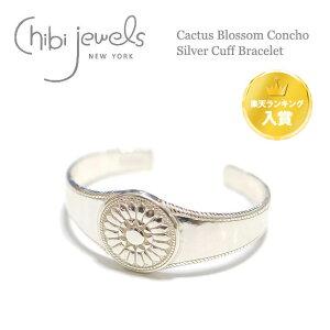 【再入荷】【VERY 雑誌掲載】【CLASSY 雑誌掲載】≪chibi jewels≫ チビジュエルズカクタス サボテン コンチョ シルバー C型 バングル SV925 Cactus Blossom Concho Cuff (Silver)【レディース】