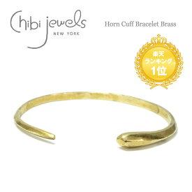 【楽天ランキング1位受賞】【再入荷】【お買い物マラソン 1000円OFFクーポン配布中】≪chibi jewels≫ チビジュエルズボヘミアン 角モチーフ ゴールド C型バングル Horn Cuff (Gold)【レディース】