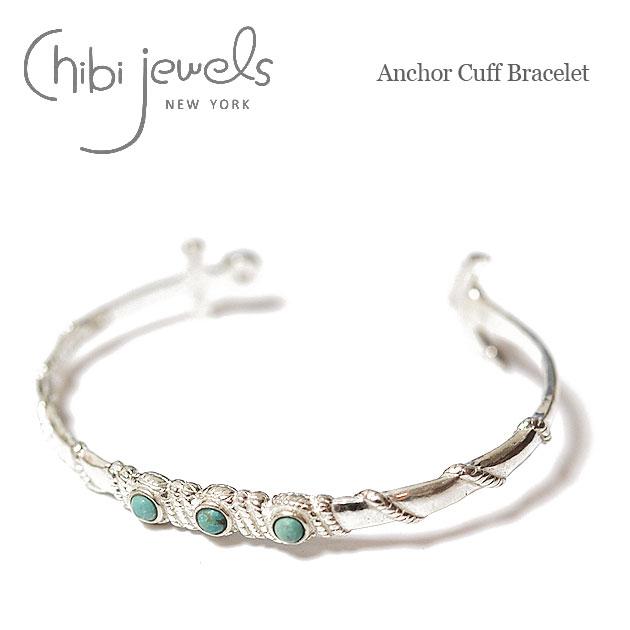【送料無料】【再入荷】≪chibi jewels≫ チビジュエルズ錨アンカーモチーフ ターコイズ シルバー C型バングル Anchor Cuff Bracelet (Silver)【レディース】【楽ギフ_包装】
