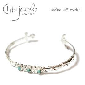 【再入荷】≪chibi jewels≫ チビジュエルズ錨アンカーモチーフ ターコイズ シルバー C型バングル Anchor Cuff Bracelet (Silver)【レディース】【楽ギフ_包装】