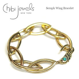 ≪chibi jewels≫ チビジュエルズ小粒ターコイズ 翼 羽根フェザー ゴールド ボリュームチェーン ブレスレット Seraph Wing Bracelet (Gold)【レディース】【楽ギフ_包装】