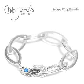 ≪chibi jewels≫ チビジュエルズ小粒ターコイズ 翼 羽根フェザー シルバー ボリュームチェーン ブレスレット Seraph Wing Bracelet (Silver)【レディース】【楽ギフ_包装】