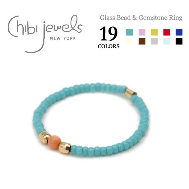 【再入荷】★≪chibi jewels≫ チビジュエルズボヘミアン 全19色 天然石付きビーズリング 指輪 Grass Beads and Gemstone Ring【レディース】【楽ギフ_包装】