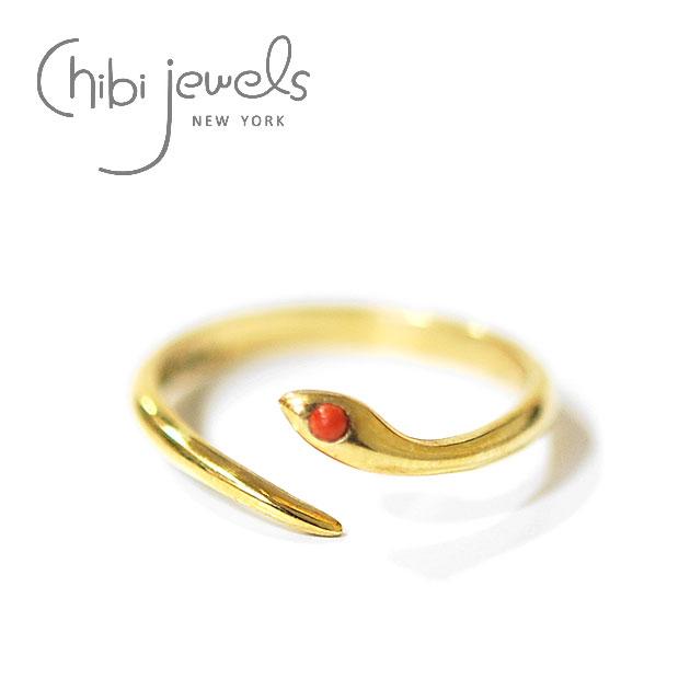 【再入荷】≪chibi jewels≫ チビジュエルズスネークデザイン サーペントゴールドリング 指輪 Serpent Ring (Gold)【レディース】【楽ギフ_包装】