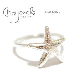 【再入荷】【お買い物マラソンセール 50%OFF】≪chibi jewels≫ チビジュエルズ星型ひとでモチーフ リング 指輪 Starfish Ring (Silver)【レディース】【母の日】