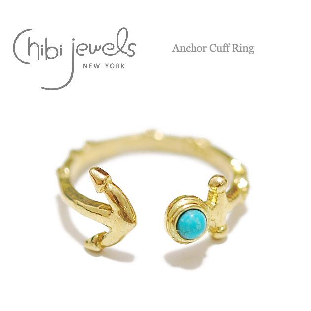 【再入荷】≪chibi jewels≫ チビジュエルズ錨アンカーモチーフ ターコイズ C型リング 指輪 Anchor Cuff Ring (Gold)【レディース】【楽ギフ_包装】