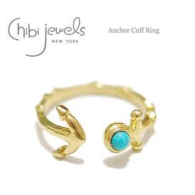 【再入荷】【お買い物マラソン 1000円OFFクーポン配布中】≪chibi jewels≫ チビジュエルズ錨アンカーモチーフ ターコイズ C型リング 指輪 Anchor Cuff Ring (Gold)【レディース】【ギフト ラッピング】