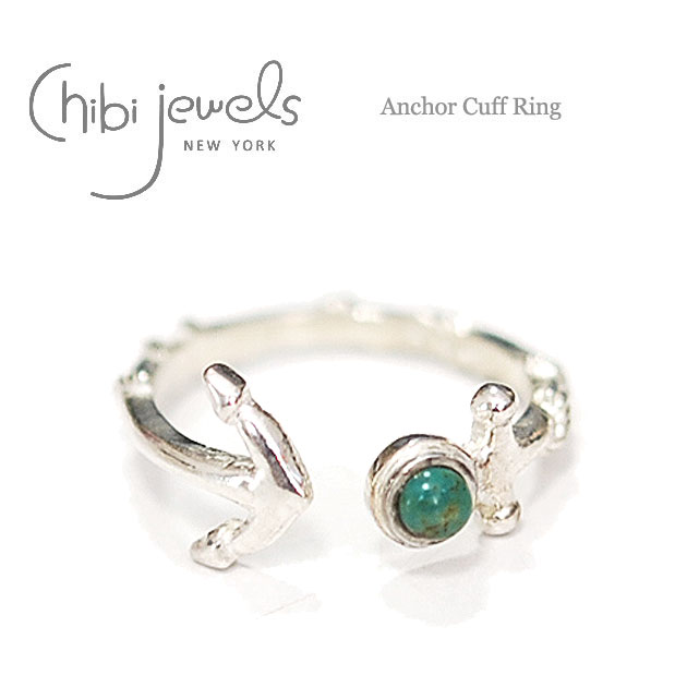 【STORY 雑誌掲載】【再入荷】≪chibi jewels≫ チビジュエルズ錨アンカーモチーフ ターコイズ シルバーC型リング 指輪 Anchor Cuff Ring (Silver)【レディース】【楽ギフ_包装】