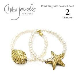 【再入荷】【リング&ブレス 今だけ10%OFF】≪chibi jewels≫ チビジュエルズ貝がら ひとでモチーフ パールリング Pure Gemstone Ring with Seashell Bead (Gold)【レディース】 ワンマイルコーデ