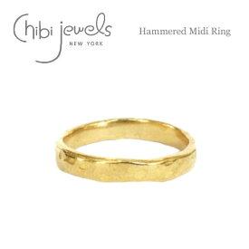 【再入荷】≪chibi jewels≫ チビジュエルズハンマード ゴールド ミディリング ファランジリング 関節リング ピンキーリング Hammered Midi Ring (Gold)【レディース】 ワンマイルコーデ【楽ギフ_包装】