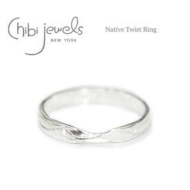 【再入荷】【お買い物マラソン 1000円OFFクーポン配布中】≪chibi jewels≫ チビジュエルズボヘミアン ネイティブ ツイスト シルバーリング Native Twist Ring (Silver)【レディース】【母の日】【ギフト ラッピング】