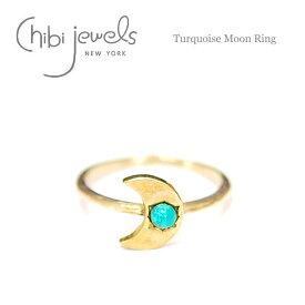 【楽天ランキング入賞】【再入荷】≪chibi jewels≫ チビジュエルズ月ムーン ターコイズ リング Turquoise Moon Ring (Gold)【レディース】