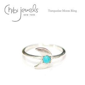 【再入荷】≪chibi jewels≫ チビジュエルズ月ムーン ターコイズ シルバーリング Turquoise Moon Ring (Silver)【レディース】