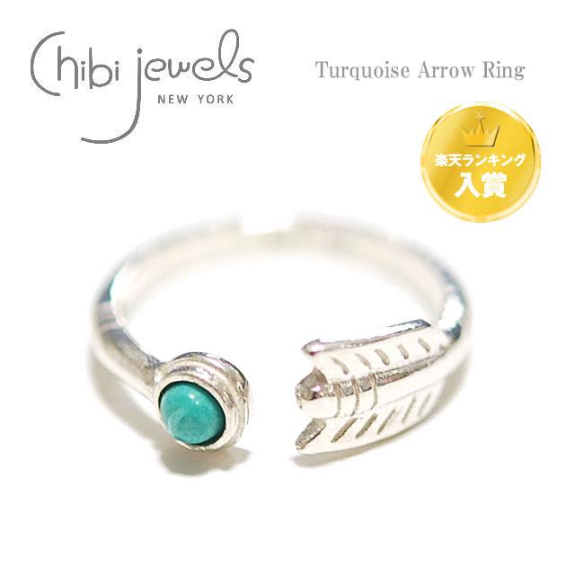【楽天ランキング入賞】【再入荷】≪chibi jewels≫ チビジュエルズボヘミアン ターコイズ アロー リング Turquoise Arrow Ring (Silver)【レディース】【楽ギフ_包装】
