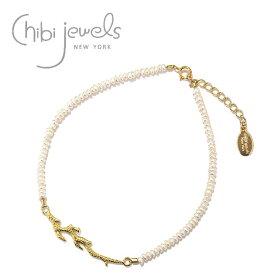 ≪chibi jewels≫ チビジュエルズ珊瑚モチーフ 真珠パールアンクレット Pure Gemstone Anklet with Coral Branch Charm (Gold)【レディース】 ワンマイルコーデ