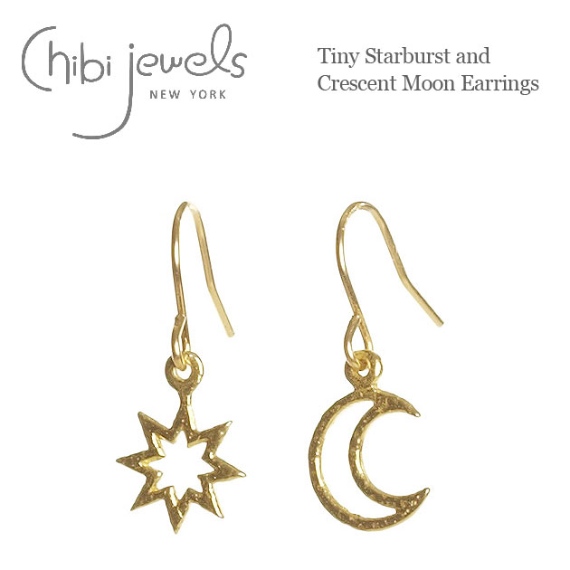 ≪chibi jewels≫ チビジュエルズ星スター&月ムーンモチーフ ピアス Tiny Starbrust and Crescent Moon Earrings (Gold)【レディース】【楽ギフ_包装】