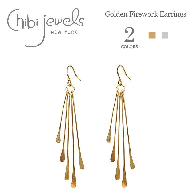 【CLASSY 雑誌掲載】【VERY 雑誌掲載】【再入荷】≪chibi jewels≫ チビジュエルズ全2色 花火 フリンジ フックピアス Golden Firework Earrings (Gold/Silver)【レディース】【楽ギフ_包装】