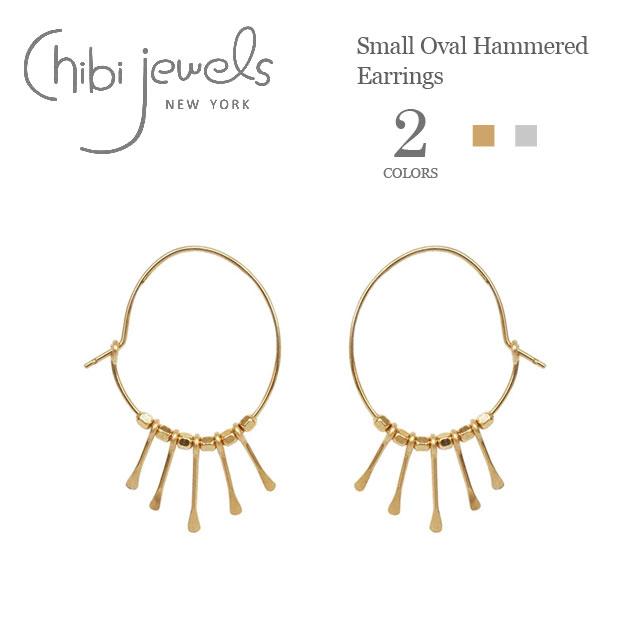≪chibi jewels≫ チビジュエルズ楕円形 オーバル フリンジ スモール フープピアス Small Oval Hammered Earrings (Gold/Silver)【レディース】【楽ギフ_包装】