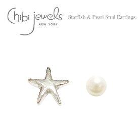 【ピアス全品10%OFF】≪chibi jewels≫ チビジュエルズ星型ひとでモチーフ&パール スタッズピアス Starfish & Pearl Stud Earrings (Silver)【レディース】