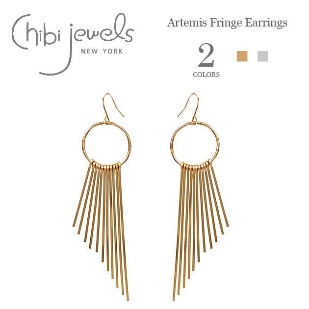 【CLASSY 雑誌掲載】【HERS 雑誌掲載】≪chibi jewels≫ チビジュエルズ全2色 リングフリンジ フックピアス Artemis Fringe Earrings (Gold/Silver)【レディース】【楽ギフ_包装】
