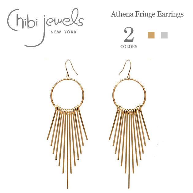 【送料無料】【CLASSY雑誌掲載】【Oggi 雑誌掲載】【再入荷】≪chibi jewels≫ チビジュエルズ全2色 フリンジ フックピアス Athena Fringe Earrings(Gold/Silver)【レディース】【楽ギフ_包装】