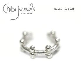 【待望の最新作】≪chibi jewels≫ チビジュエルズ粒 イヤーカフ シルバー Grain Ear Cuff (Silver)【レディース】