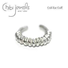 ≪chibi jewels≫ チビジュエルズコイル イヤーカフ シルバー Coil Ear Cuff (Silver)【レディース】